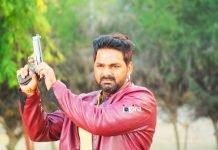 bhojpuriya raja pawan singh