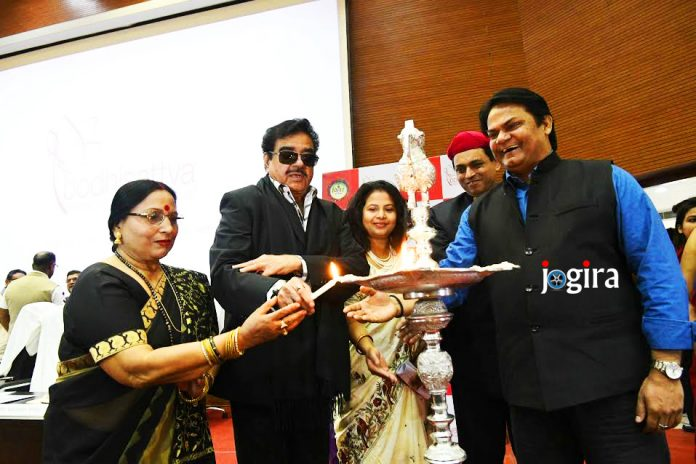 bodhisattva international film festival 2017