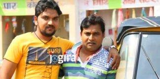 भोजपुरी फिल्म नसीब की शूटिंग जोर शोर से