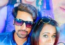 भोजपुरी फिल्म गंगा की बेटी का मुहूर्त सम्पन्न