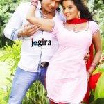 biraj bhatt and monalisa in bhojpuri movie