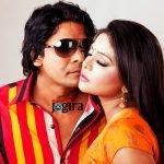 biraj bhatt love seen