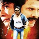 biraj bhatt movie poster