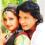 nepali actor biraj-bhatta hd wallpepar