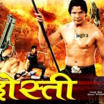 viraj bhatt bhojpuri film dosti