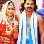 Pawan singh latest bhojpuri movie Dhadkan