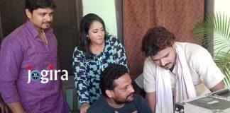 भोजपुरी फिल्म भोजपुरिया सुल्तान की शूटिंग