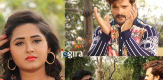 खेसारीलाल यादव और काजल राघवानी अभिनीत भोजपुरी फिल्म हम हैं हिंदुस्तानी