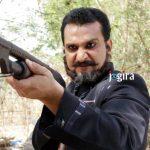 awdhesh mishra bhojpuri actor