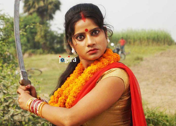 भोजपुरी फिल्म बलमा रंगरसिया स्वस्थ प्रेम कहानी पर आधारित फिल्म