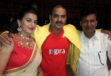 भोजपुरी फिल्म सइयां सुपरस्टार का टीजर यू-ट्यूब पर रिलीज