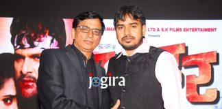 Bhojpuri film Muqaddar will become Milestone in Bhojpuri cinema said Tilok Kothari