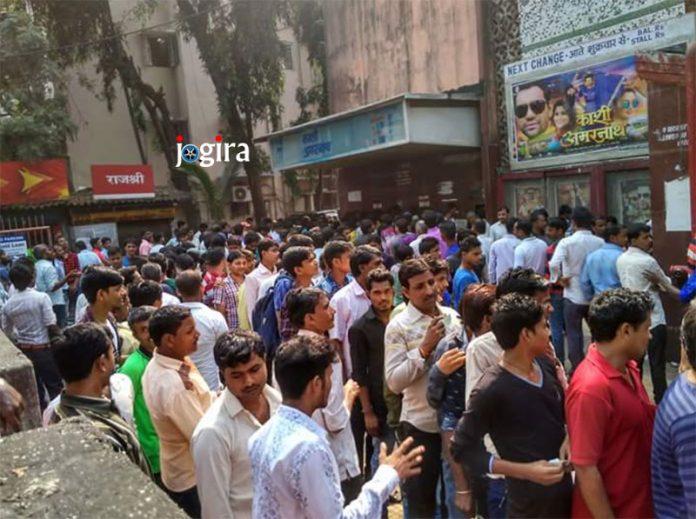 भोजपुरी फिल्म काशी अमरनाथ को देखने भीड़ उमड़ी