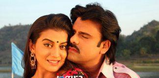 शुभम तिवारी की आने वाली है तीन भोजपुरी फिल्में