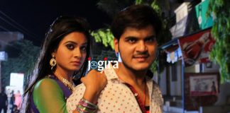Bhojpuri Film Rabba Ishq Na hove will release on 10th November