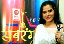 Best item queen at the Subarang Bhojpuri Film Award: Seema Singh