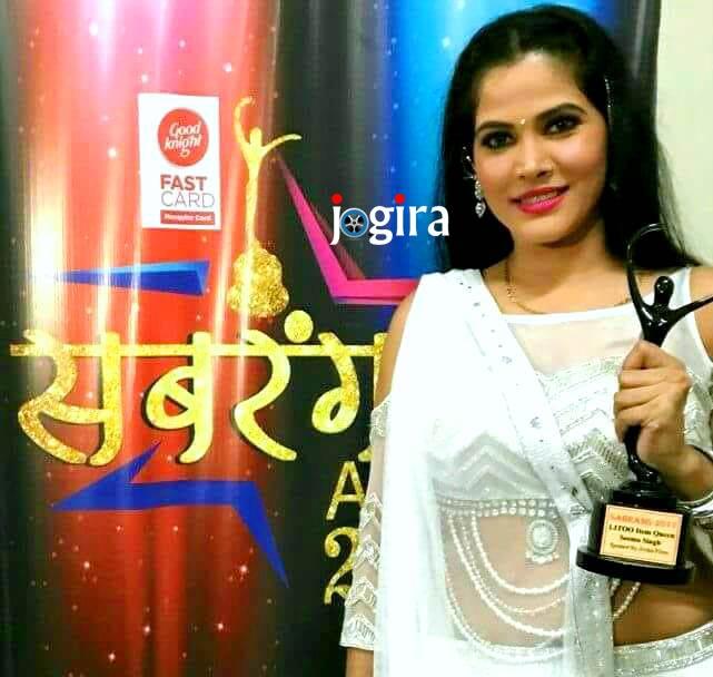 Best item queen at the Subarang Bhojpuri Film Award: Seema Singh