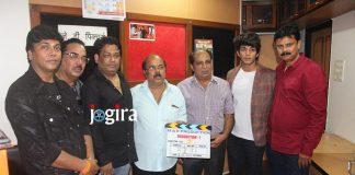 Director of Nirahua rikshawala prominence return