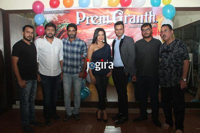 Monalisa is returning to Bhojpuri screen after Bigg Boss