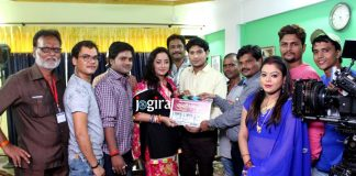 Rani Chatterjee's Bhojpuri film Sakhi Ke Biyah shoot starts