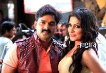 Worldwide Records takes all digital rights of Bhojpuri Film Loha Pahalwan