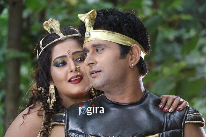 Yash Kumar and Anjana Singh in main role in Bhojpuri movie Nagraj