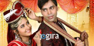Bhojpuri film Hirogiri starring Anand Ojha and kajal raghwani trailer launched