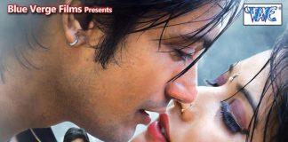 Bhojpuri Film Platform No 2 First Look