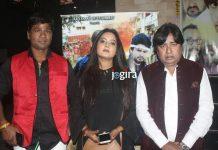 bhojpuri movie geraftaar muhurt