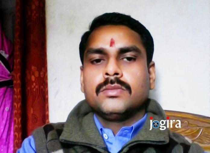 राजेश भोजपुरिया