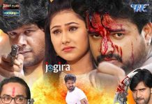 Karma yug bhojpuri movie