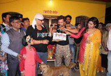 Khesarilal Yadav's upcoming Bhojpuri movie Khesari 786's Muhurta