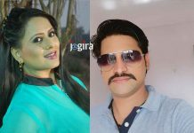 sangeeta tiwari and rakhesh mishra bhojpuri film superstar radhe rangeela