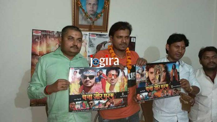 Bhojpuri film Chana Jor Garam will release on March 23