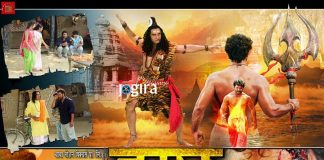 damru bhojpuri movie