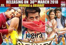Bhojpuri film Shahanshah poster