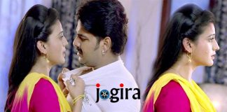akshara singh badly beaten by pawan singh