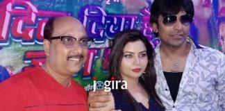 भोजपुरी फिल्म दिल दिया है जान भी देंगे का मुहूर्त गोरखपुर में