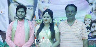 भोजपुरी फिल्म काहे पिरीतिया लगवल की शूटिंग