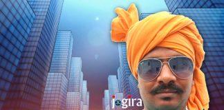 लव कांत सिंह जी