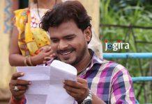 प्रमोद प्रेमी की फिल्म हम किसी से कम नहीं