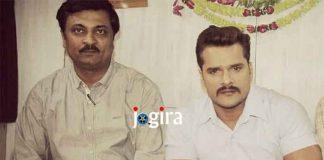 फ़िल्म दबंग सरकार के निर्माता दीपक कुमार और खेसारीलाल यादव