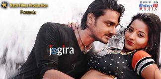 गौरव झा और मोनालिसा अभिनीत भोजपुरी फिल्म कहर का पोस्टर