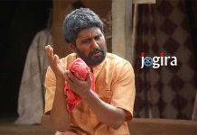 यश कुमार की फिल्म बिटिया छठी माई के