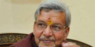 श्री महेंद्र प्रसाद सिंह जी