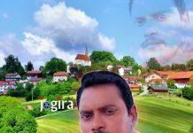 विनोद भोजपुरीया जी