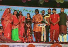 जय भोजपुरी जय भोजपुरिया परिवार द्वारा आयोजित लोक-संस्कृति उत्सव