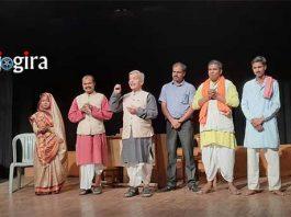रंगश्री के प्रस्तुति भोजपुरी नाटक मास्टर गनेसी राम